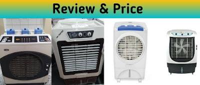best air cooler in pakistan