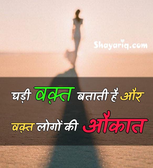 Hindi shayari, pyar shayari, hindi photo shayari, hindi Quotes, hindi 2020 new shayari