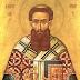 Memorial of Saint Irenaeus, B.M
