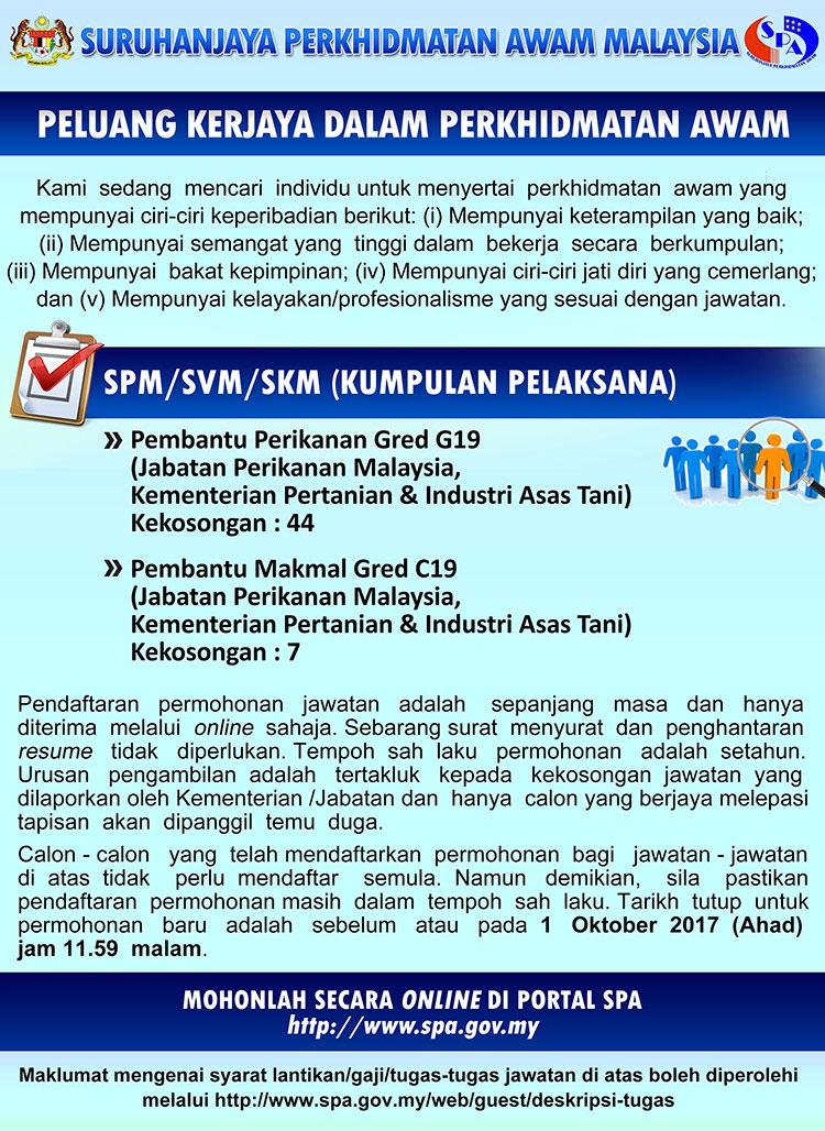 Jawatan Kosong Kerajaan 2017 Jabatan Perikanan Malaysia Kelayakan Spm