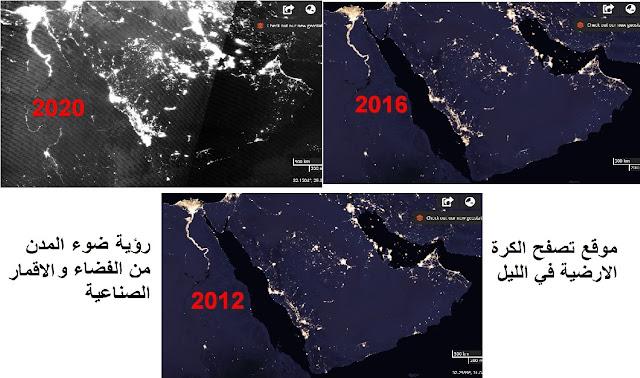 خرائط ليلية لجميع البلدان والمدن للعالم تصفح كافة انحاء الكرة الأرضية عبر ناسا الأرض من الفضاء