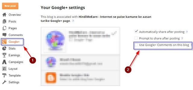 Google+ Comment Enable Kare