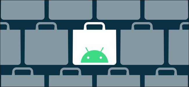 شعارات متجر تطبيقات Android.