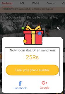 RozDhan Mobile Earing App