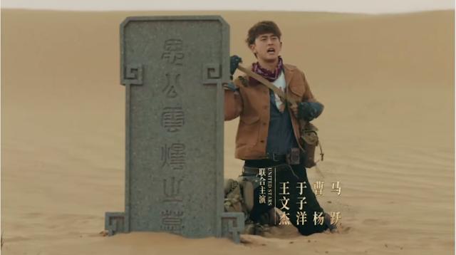 Tang Dynasty Tour Recap Episode 1-2 Wang Tianchen