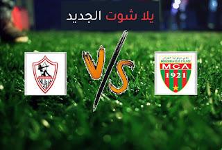نتيجة مباراة الزمالك ومولودية الجزائر اليوم السبت 03-04-2021 دوري أبطال أفريقيا