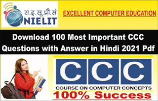 Download 100 Most Important CCC Questions with Answer in Hindi 2021 Pdf