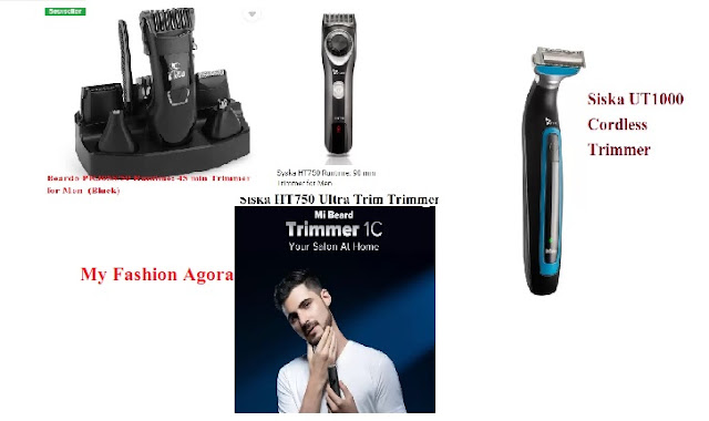 Best trimmer at a low price: People are avoiding going to the salon in view of social discrimination in the epidemic.