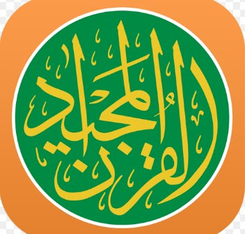 Quran Majeed Full Unlocked Apk + Data for Android