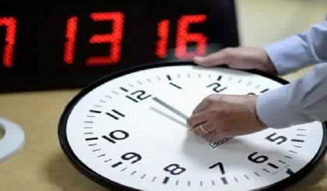 تارودانت بريس - Taroudantpress :الحكومة تقرر إلغاء الساعة الإضافية (غرينتش+1) في رمضان