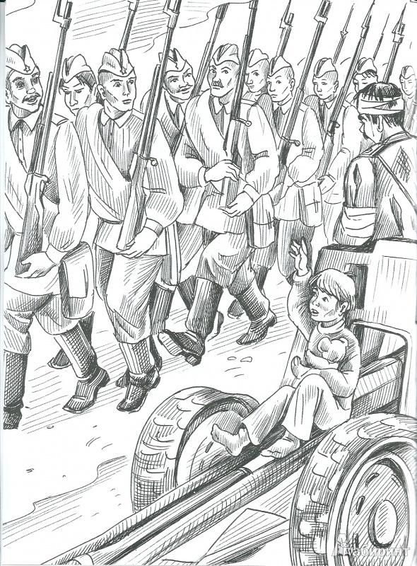 картинки карандашом солдаты в строю название