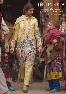 Firdous-cloth-spring-summer-collection-2018-for-women-6