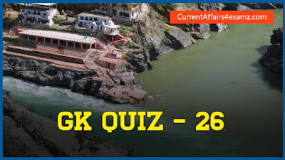 GK Quiz for Railway Exams 2016