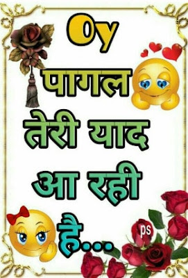 ziddi status For Whatsapp | Vo Pyar Hi kya Jisme Shararat Na Ho !
