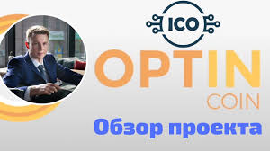Optincoin | THE ADVERTISING INDUSTRY TOKEN