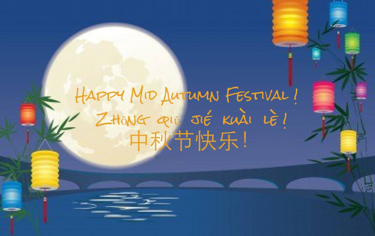 Mid-Autumn Festival Wishes For Facebook
