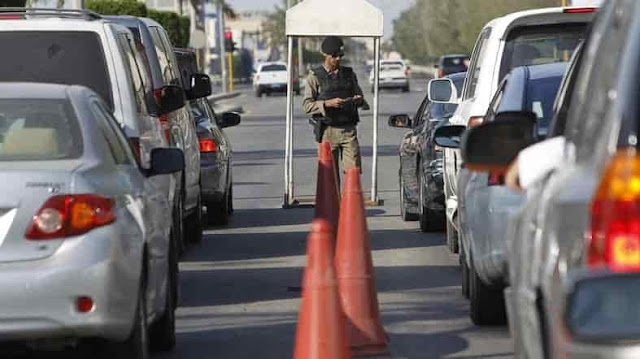 Saudi Arabia suspends Entries and Exits into Qatif region, After 11 cases belongs to it
