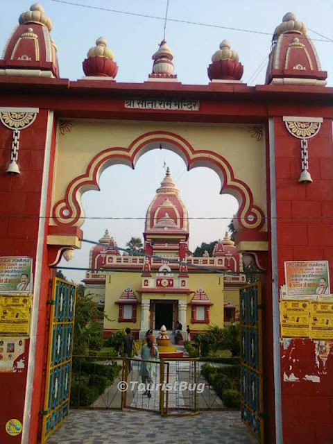 Ayodhya Ram Janam Bhumi