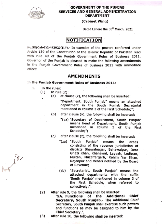 AMENDMENTS IN THE PUNJAB GOVERNMENT RULES OF BUSINESS 2011 FOR SOUTH PUNJAB SECRETARIAT