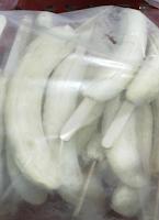 تجميد الموز