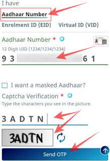 Click aadhar number enter 12 digit aadhaar no and