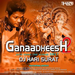2017-Ganaadheesh-Hits-Song-Vol.2-The-Album-Dj-Hari-Surat