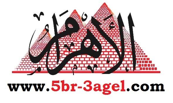 """وظائف جريدة الاهرام 8 ديسمبر 2017 لجميع المؤهلات """" عليا - متوسطة - حرف مهنية """" داخل مصر وخارجها - اضغط للتقديم"""