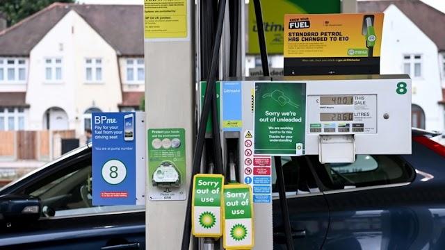 Βρετανία: Δελτίο στα καύσιμα έως 30 λίρες από τουλάχιστον 400 βενζινάδικα