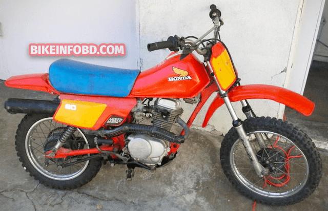 1983 Honda XR80