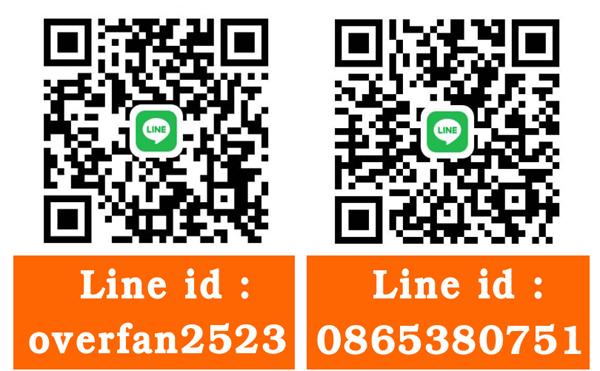 line%2Boverfan2523