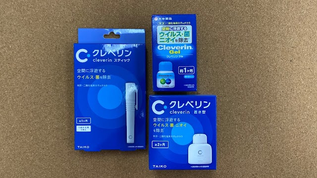【對抗肺炎】加護靈筆型、放置型團購 淨化空氣兼防菌