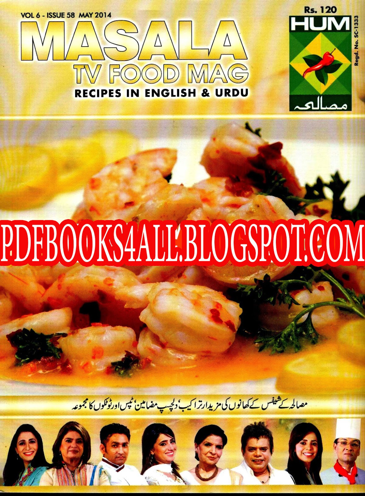 Masala food magazine november 2015 eidion pdf book free download free download masala food magazine november 2015 edition forumfinder Image collections