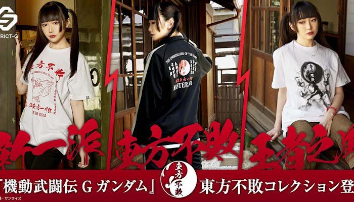 [潮生活] STRICT-G《機動武鬥傳G鋼彈》「『流派東方不敗』Capsule collection」