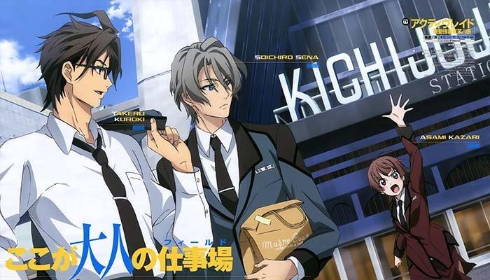 Active Raid: Kidou Kyoushuushitsu Dai Hachi Gakari