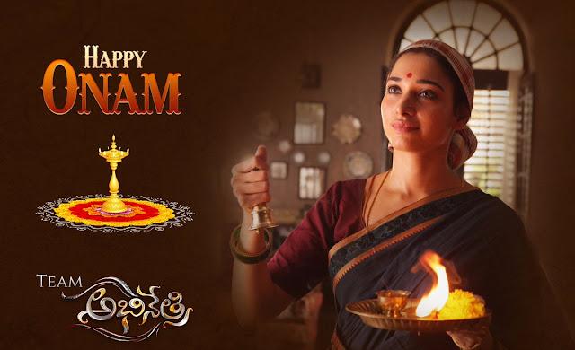 Abhinetri Team Wishing Happy Onam Poster