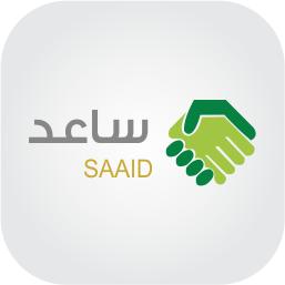 رابط التسجيل والتقديم ساعد للتوظيف وظائف الخدمة المدنية 1441 هـ
