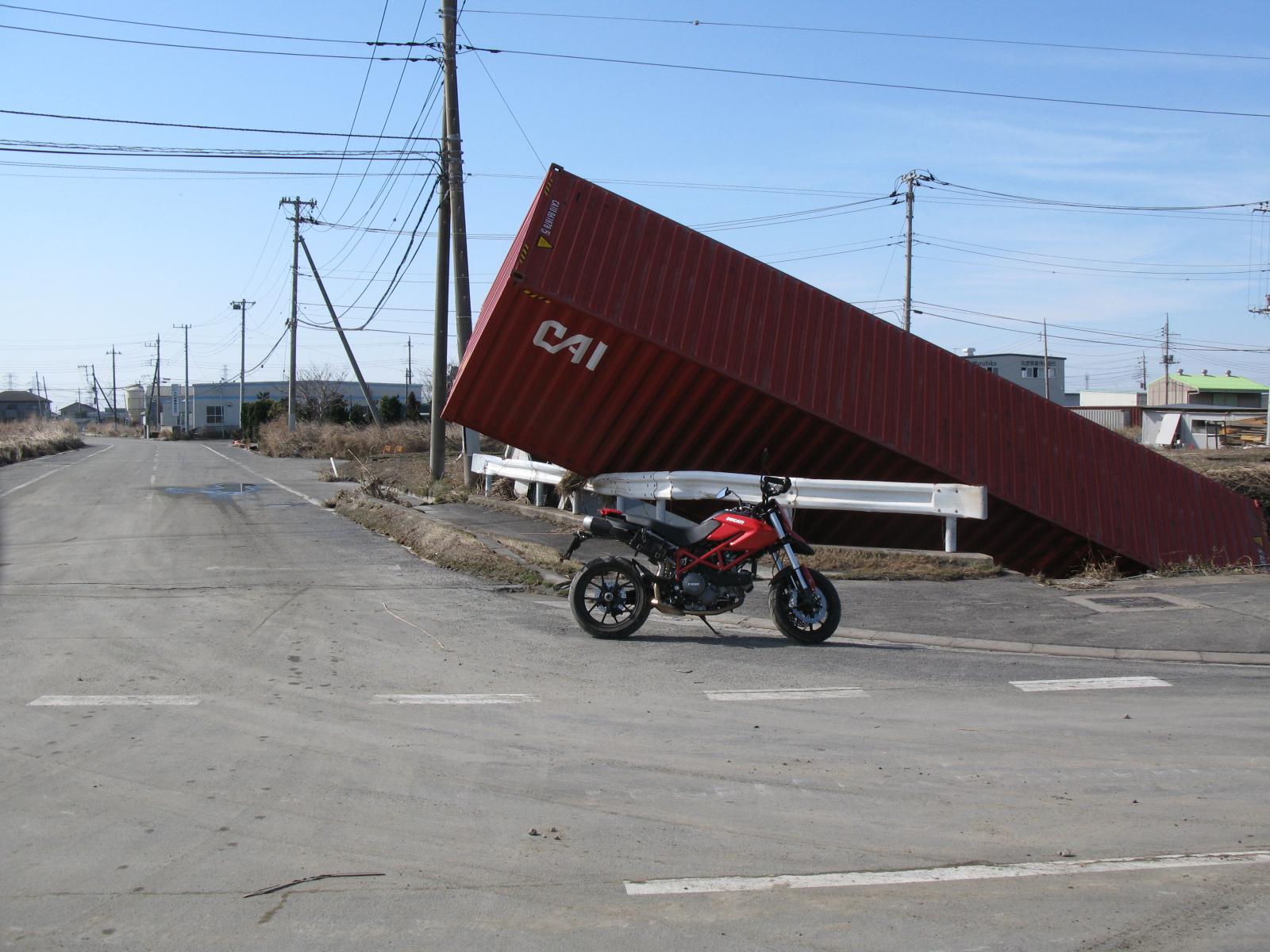 払暁中毒: 神栖市の津波被害 居切