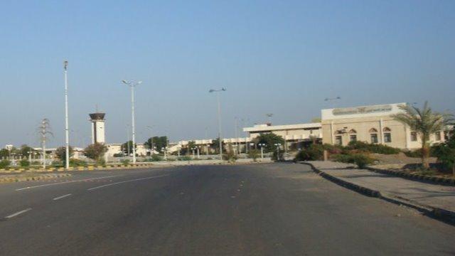 مطار الحديدة الدولي Hodeida International Airport