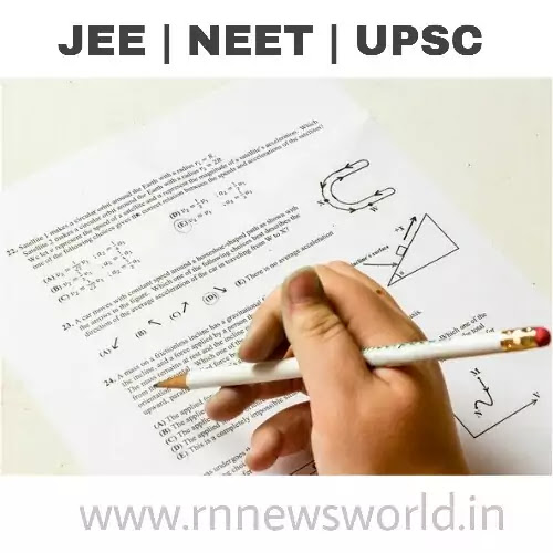 Free-Some-Study-Knowledge-Plan-JEE-UPSC-and-NEET-Entrance