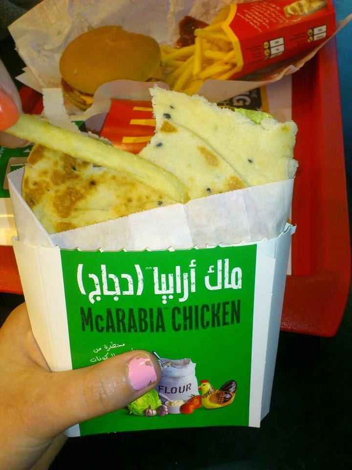 McDonalds in United Arab Emirates