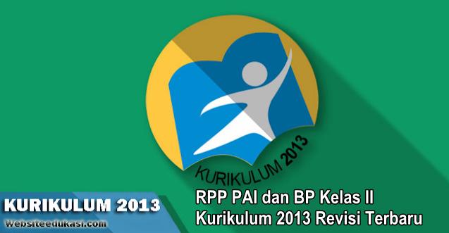 RPP PAI Kelas 2 SD/MI Kurikulum 2013 Revisi 2019
