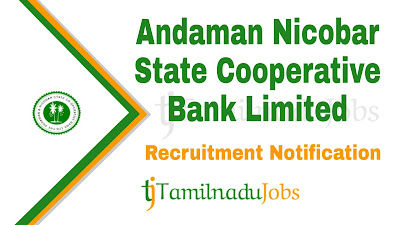ANSCB Recruitment notification 2019, govt jobs for 12th pass, govt jobs for 10th pass, govt jobs for graduates, bank jobs