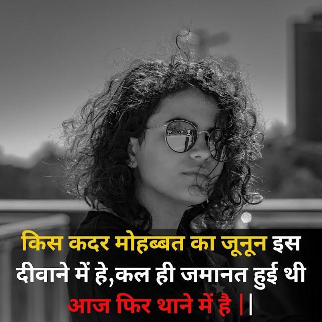 status on sad mood in hindi download