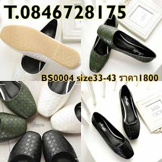รองเท้าส้นแบนลายหนังสานเพื่อสุขภาพแฟชั่นเกาหลี ไซส์33-43 นำเข้า พรีออเดอร์BS0004