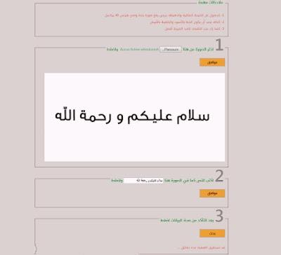 """""""شرح"""" طريقة معرفة نوع واسم  الخط العربي المستخدم  في أي تصميم او  صوره بكل سهولة"""