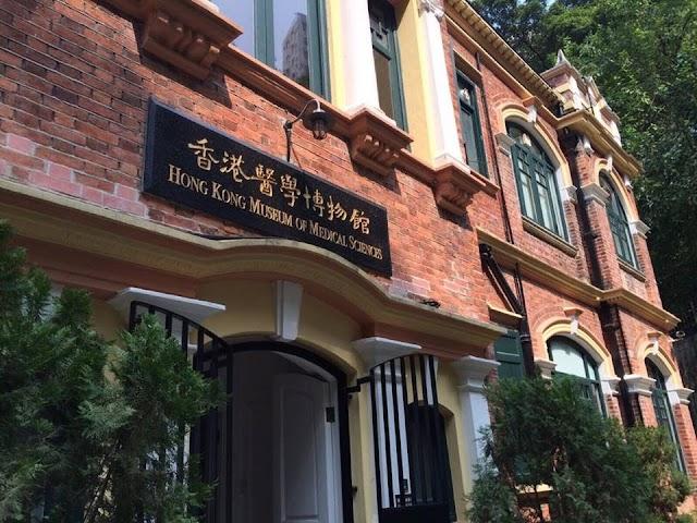 【遊走半山】香港醫學博物館 記載百年的故事