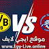 مشاهدة مباراة بوروسيا دورتموند وزينيت بث مباشر ايجي لايف بتاريخ 08-12-2020 في دوري أبطال أوروبا