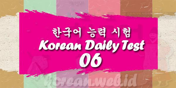 Korean Daily Test 한국어 능력 시험 06