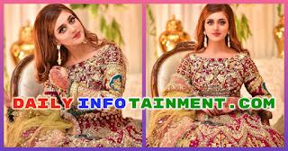 Tik Toker Jannat Mirza Dance Video