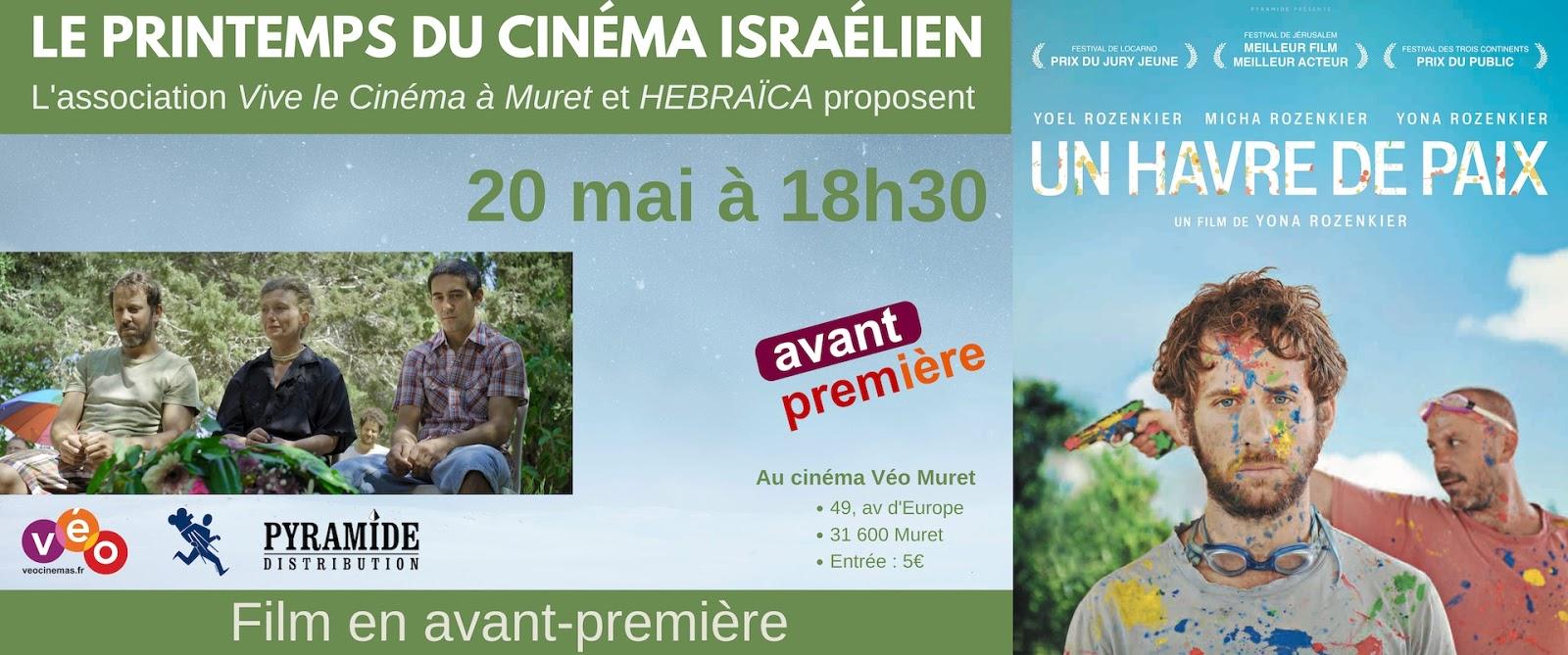 Un havre de paix - Printemps du cinéma israélien